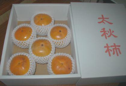 太秋柿(赤秀) 3Lサイズ