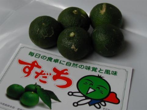 お買い得品 L〜3L混合 1kg